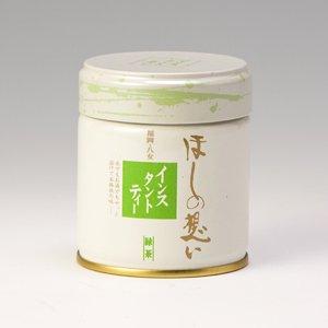 インスタントティー ほしの想い 【缶入り】