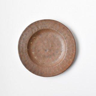 【成田周平】リム皿 -Dark Brown-