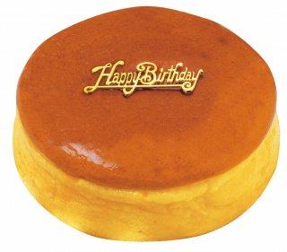 【店頭受取専用】お誕生日用窯出しチーズケーキ