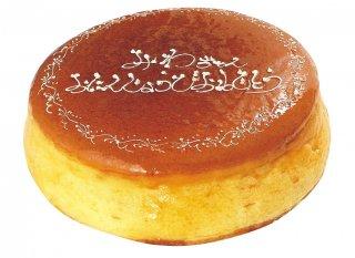 【店頭受取専用】メッセージ入りチーズケーキ
