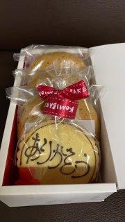 【発送用】クッキーメダル入り焼き菓子ギフト