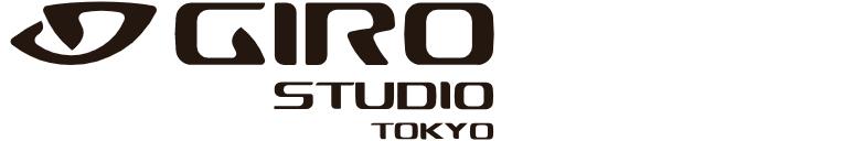 Giro Studio Tokyo 公式通販サイト - 世界初となる Giro オフィシャルショールーム ジロスタジオ東京