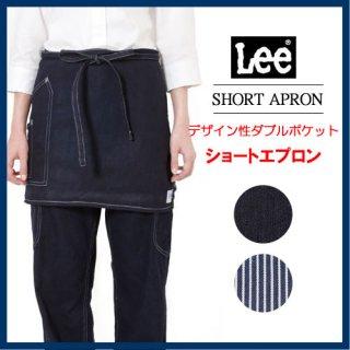 Lee ショートエプロン LCK79005