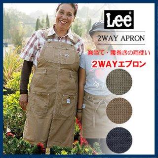 Lee 2WAYエプロン LCK79012
