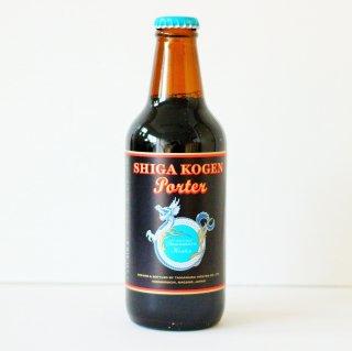 志賀高原ビール ポーター(SHIGA KOGEN BEER Porter)