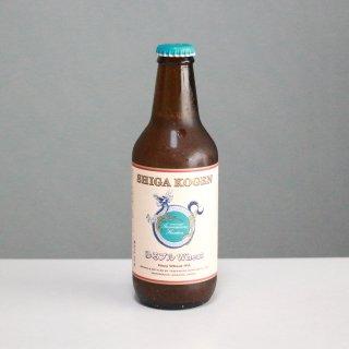 志賀高原ビール ゆるブルWheat (SHIGA KOGEN BEER YURU BURU Wheat)