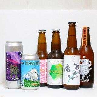 【家飲み応援 日本のビール6本セット】麦酒紀行vol.02