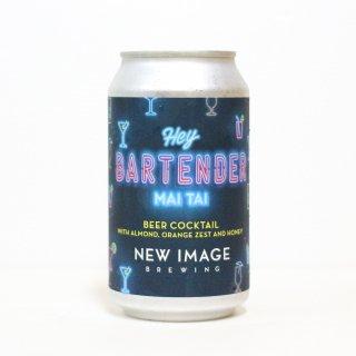 【秋の家飲み応援SALE】ニューイメージ ヘイバーテンダー マイタイ(New Image Brewing Hey Bartender Mai Tai)