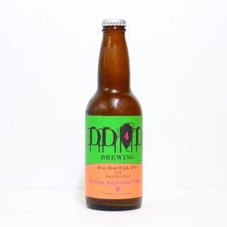 DD4D ブルーイング ヘイジーブリュットトリプルIPA キウイフルーツ(DD4D Hazy Brut Triple IPA with Local Kiwifruit)