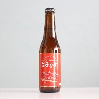 郡上八幡こぼこぼ麦酒 セッションIPA(GUJO HACHIMAN KOBOKOBO Session IPA)