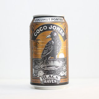ブラックレイヴン ココジョーンズ(Black Raven CoCo Jones)