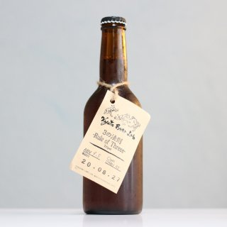 京都ビアラボ 3の法則 (KYOTO Beer Lab Rule of Three)
