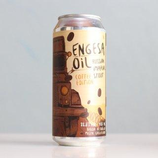 サルヴァドールブルーイング エンジサオイル エクストラコーヒー(SALVADOR BREWING Engesa Oil - Extra Coffee)