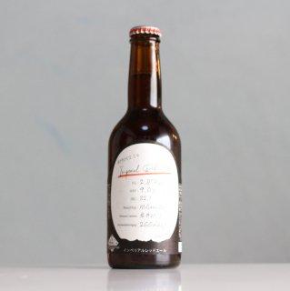 南信州ビール インペリアルレッドエール -岩井WCF-(MINAMI SHINSHU BEER IMPERIAL RED ALE IWAI Wine Cask Finish)