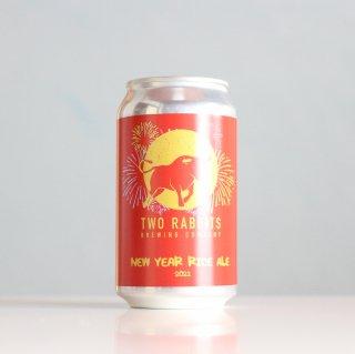 トゥーラビッツ ニューイヤーライスエール2021(TWO RABBITS Brewing NEW YEAR RICE ALE 2021)