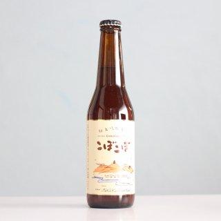 郡上八幡こぼこぼ麦酒 ベルジャンデュッベル(GUJO HACHIMAN KOBOKOBO Belgian Duvel)