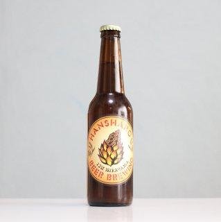 反射炉ビヤ 南伊豆グァバシェイクW-IPA(HANSYARO BEER MINAMI IZU Guava Shake W-IPA)
