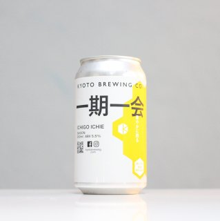 京都醸造 新 一期一会(KYOTO Brewing  NEW ICHIGO ICHIE)