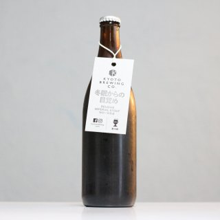 京都醸造 冬眠からの目覚め 1年熟成ver(KYOTO Brewing WINTER'S END - 1 YEAR MATURED VERSION)