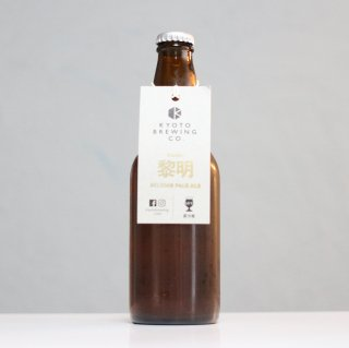 京都醸造 黎明(KYOTO Brewing NEW DAWN)