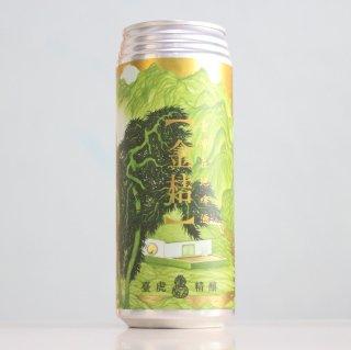 臺虎精釀 タイフーブルーイング 臺虎⾦桔(Taihu Brewing Taihu Kumquat)