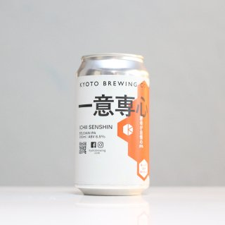 京都醸造 新 一意専心(KYOTO Brewing NEW ICHII SENSHIN)