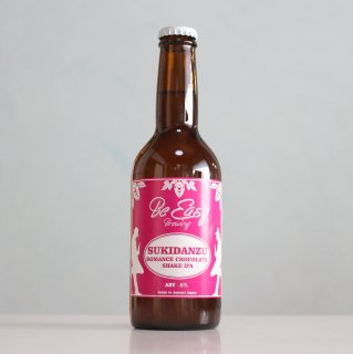 ビーイージーブルーイング 好きだんず(Be Easy Brewing SUKIDANZU Chocolate Milkshake IPA)