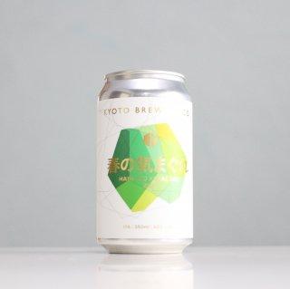 【2/27(土)入荷予定】京都醸造 春の気まぐれ2021(KYOTO Brewing HARU NO KIMAGURE 2021)