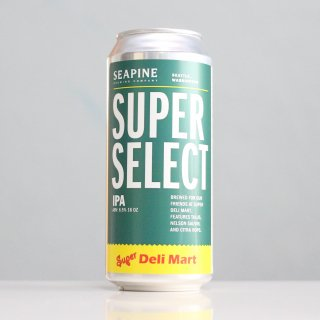 シーパイン スーパーセレクトIPA(Seapine Brewing Super Select IPA)