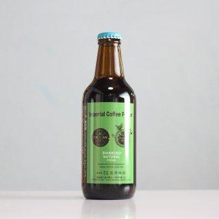 志賀高原ビール インペリアルコーヒーポーター(SHIGA KOGEN BEER Imperial Coffee Porter