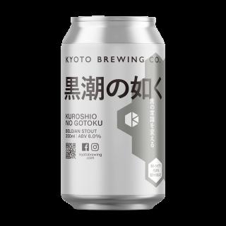 【2/27(土)入荷予定】京都醸造 新 黒潮の如く(KYOTO Brewing  NEW KUROSHIO NO GOTOKU)
