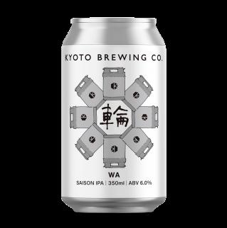 【2/27(土)入荷予定】京都醸造 輪(KYOTO Brewing  WA)