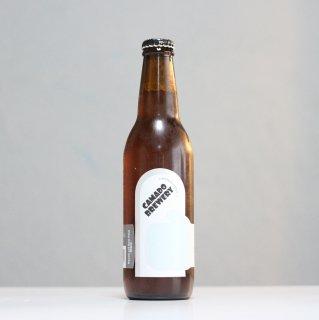 カマドブリュワリー 野焼き(camado brewrey NOYAKI-Rauch auf dem Feld-)