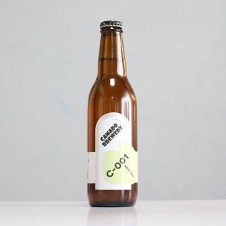 カマドブリュワリー C-001 ブリュットIPA(camado brewrey C-001 BRUT IPA)