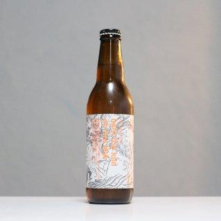 【在庫入れ替えSALE】カマドブリュワリー 窯焚物語 第一楽章 着火の儀(camado brewrey KAMATAKI MONOGATARI 1 WEST COAST IPA)
