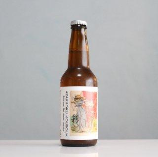 麦雑穀工房 いろどりセゾン(ZAKKOKU KOBO IRODORI SAISON)