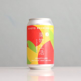 京都醸造 果物生活(KYOTO Brewing FRUITY LIFE)