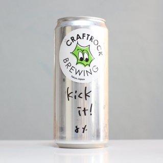 クラフトロックブルーイング キックイット!(CRAFT ROCK Brewing  Kick it! )