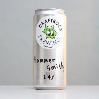 クラフトロックブルーイング ハマースミス(CRAFT ROCK Brewing  Hammersmith)
