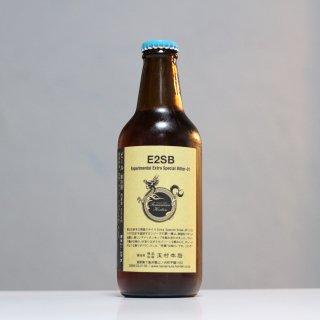 志賀高原ビール E2SB (SHIGA KOGEN BEER Experimental Extra Special Bitter 01)