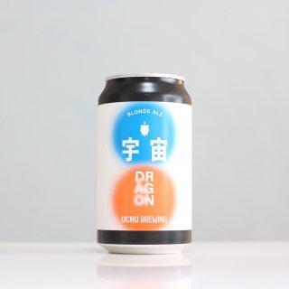 うちゅうブルーイング 宇宙ドラゴン(UCHU Brewing UCHU DRAGON)