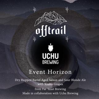 【4/24(土)入荷予定】ファーイーストブルーイング×うちゅうブルーイング イベントホライズン(Far Yeast Brewing ×UCHU Brewing Event Horizon)