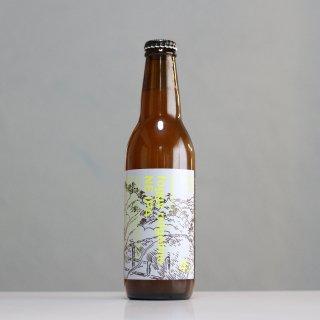 カマドブリュワリー 窯焚物語 第四楽章 「霞む稜線」ヘイジー IPA(camado brewrey KAMATAKI MONOGATARI4 Hazy IPA)