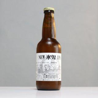 鬼伝説ビール ニュー氷鬼IPA(ONI DENSETSU BEER NEW HYOUKI IPA)