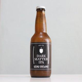 うちゅうブルーイング ダークマターIPA 瓶(UCHU Brewing DARK MATTER IPA BOTTLE)
