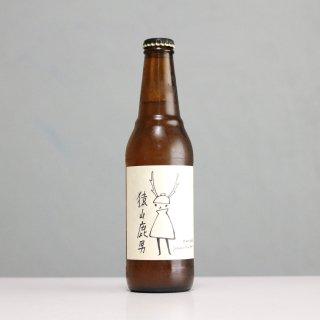 箕面ビール 猿山鹿男(MINOH BEER SARUYAMA SHIKAO)