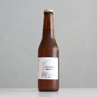 ミツケローカルブルワリー アンチソーシャル(MITSUKE Local Brewrey Anti Social)