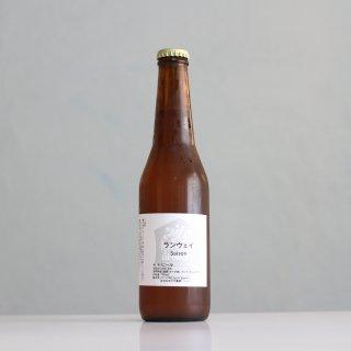 ミツケローカルブルワリー ランウェイ(MITSUKE Local Brewery Run Way)