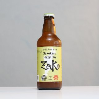 伊勢角屋麦酒 酒粕ヘイジーIPA 作(ISEKADOYA BEER SAKEKASU Hazy IPA ZAKU)