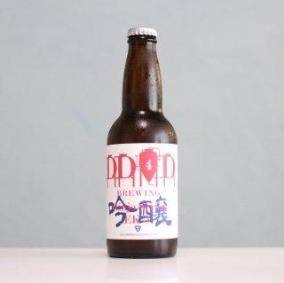 DD4D ブルーイング 吟醸シリーズ EK-3(DD4D Brewing Ginjo Series
